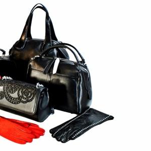 939d99122431 Trend, магазин сумок и перчаток, Электрозаводской проезд, 1, Новосибирск:  фото — 2ГИС