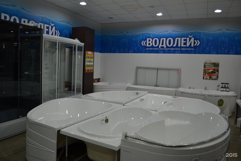 Интернет магазин сантехники, отопления и водоснабжения.
