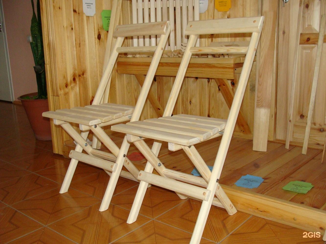 Деревянные складные стулья своими руками