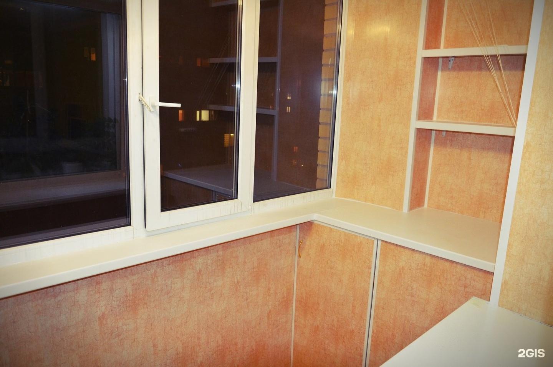 Балкон-центр, компания по остеклению, обшивке и утеплению ба.