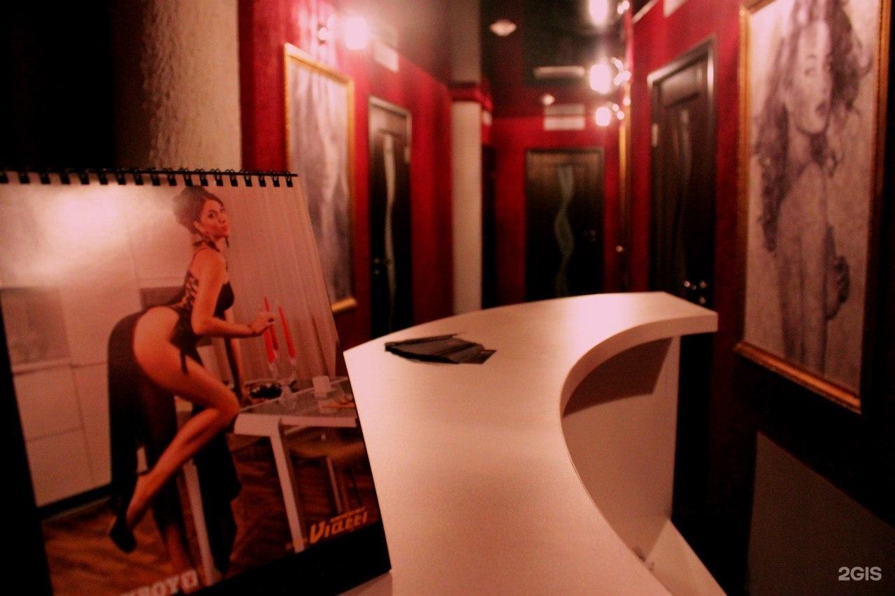 Салон эротического массажа в казани 1 фотография