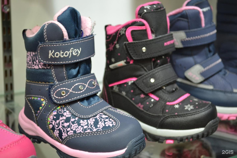 Детская обувь котофей фото