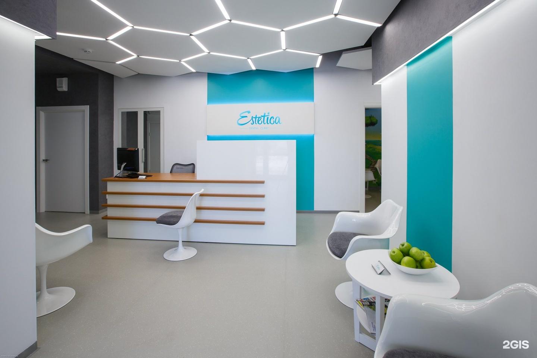 Дизайн интерьера стоматологической клиники фото