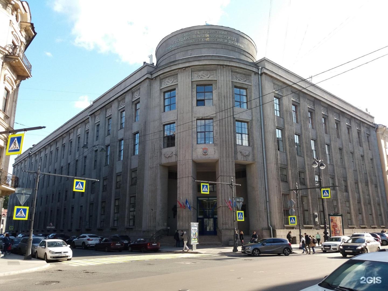 Институт дизайна спб адрес