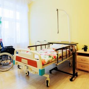 Шатура пансионат для пожилых людей вакансии