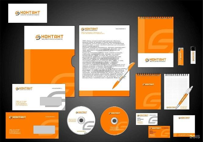 Разработка дизайна компания