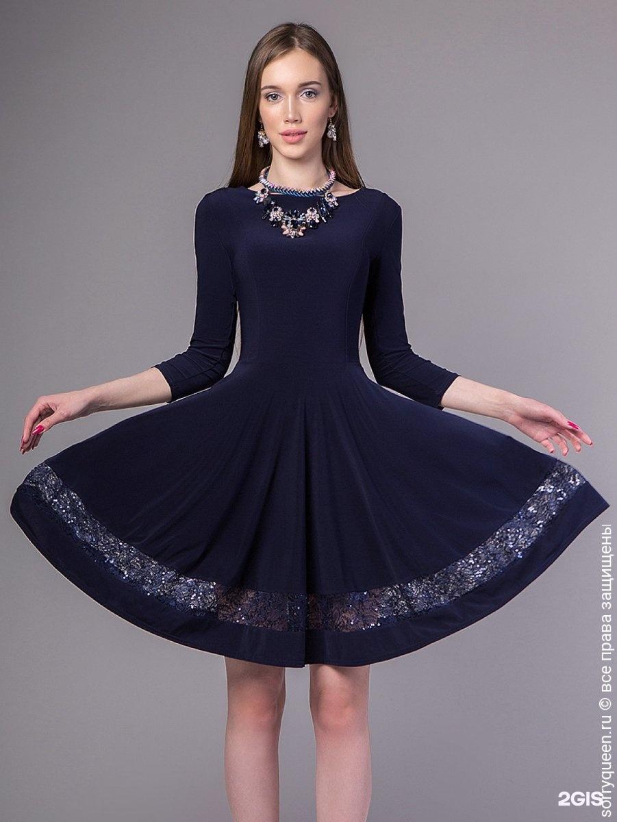 официальный сайт магазин платьев казино михайловск