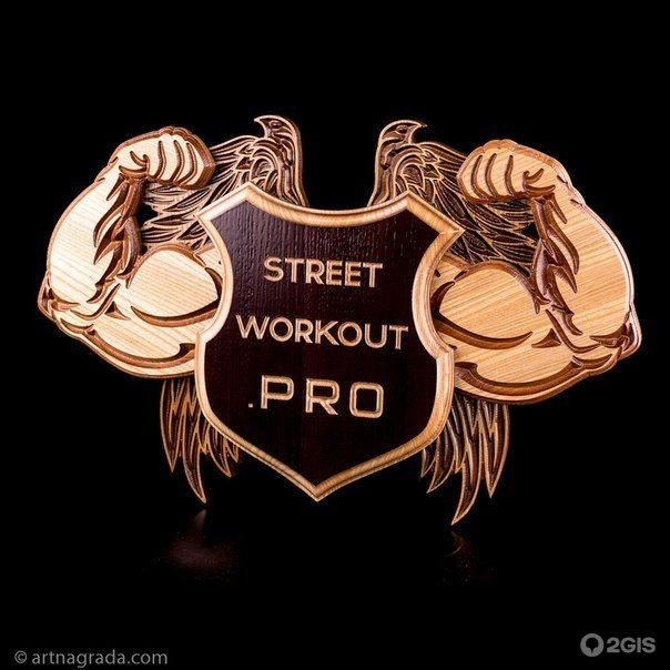 Торты street workout картинки