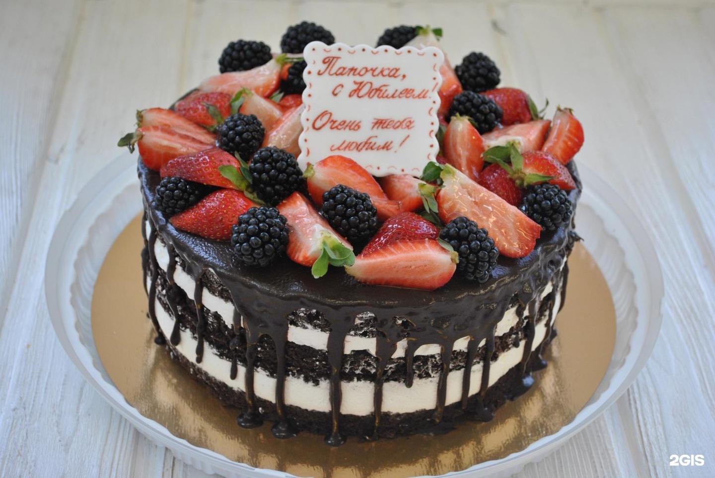 Торт для мужа на день рождения своими руками без мастики фото