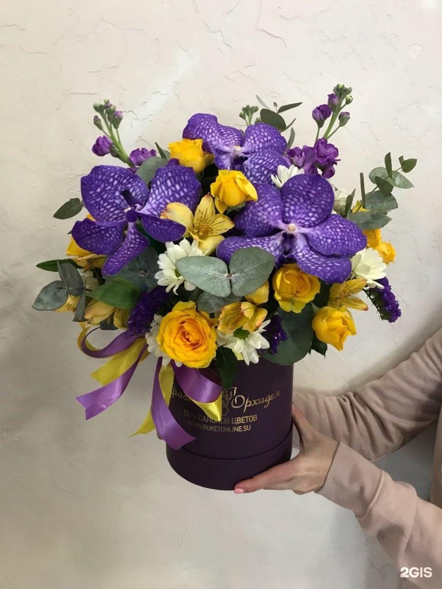 Магазин цветов красная орхидея екатеринбург, букеты для девушки купить в минске