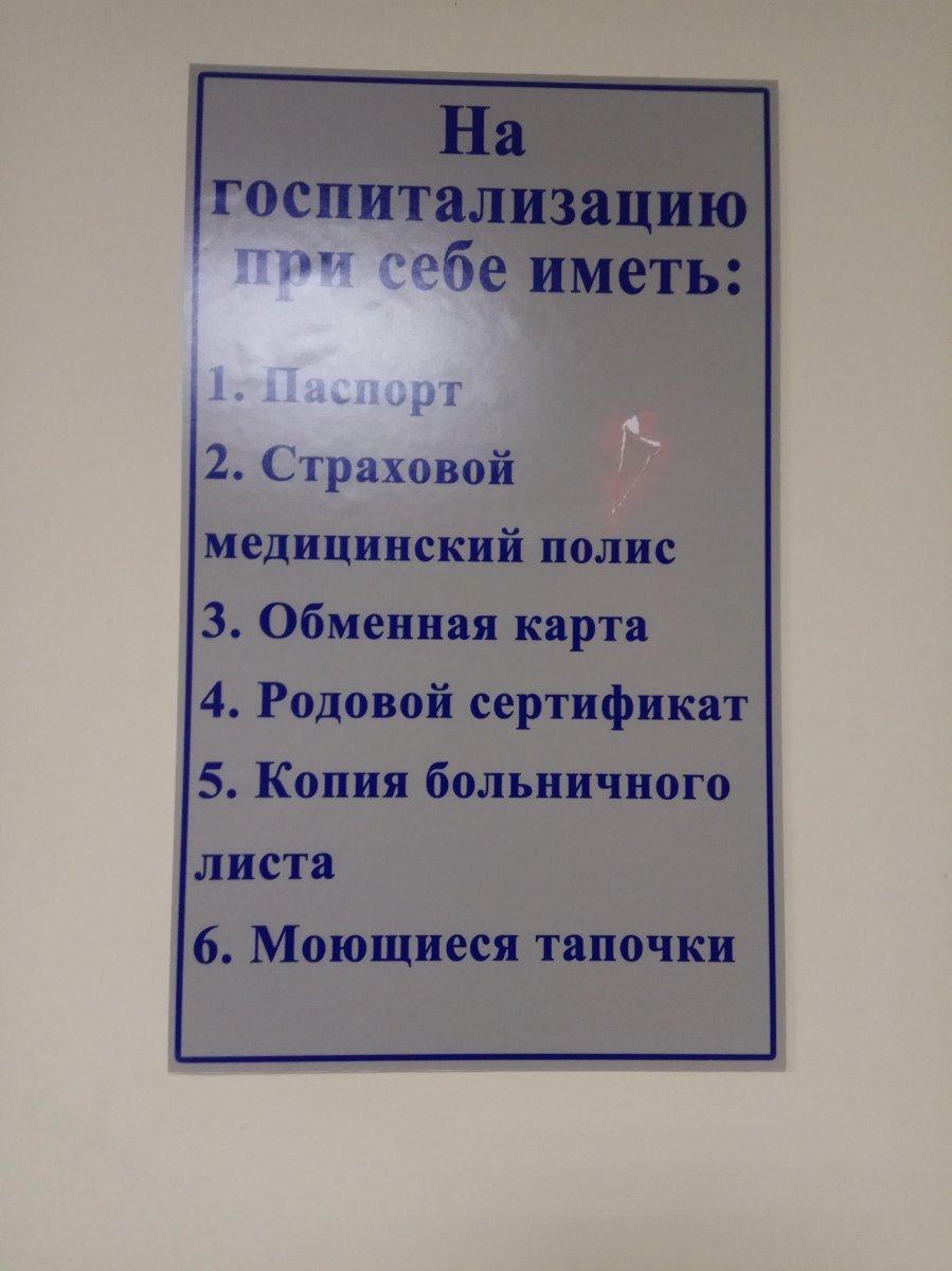 Медицинский полис Москва Тропарёво-Никулино и больничный лист