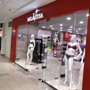 Магазины женского белья рязань нижнее женское белье дикая орхидея
