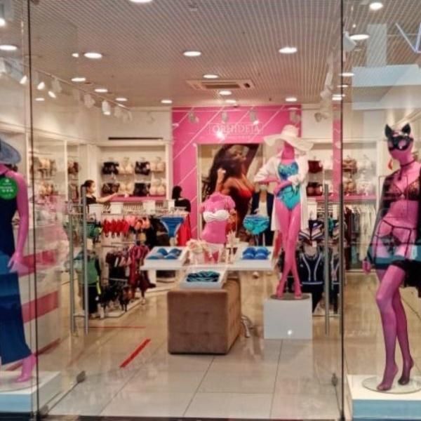 Магазин женского белья в иркутске вакуумные упаковщики для сыров цены