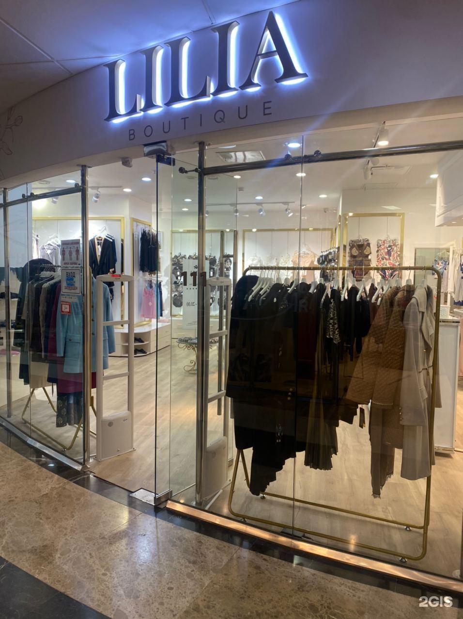 магазин женского белья тц европейский