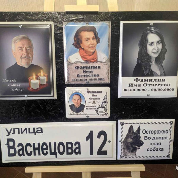 Зоомагазины в г. Ханты-Мансийск