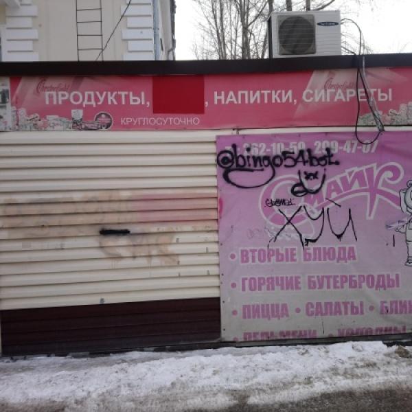 Купить сигареты новосибирск круглосуточно hqd сигареты купить в москве