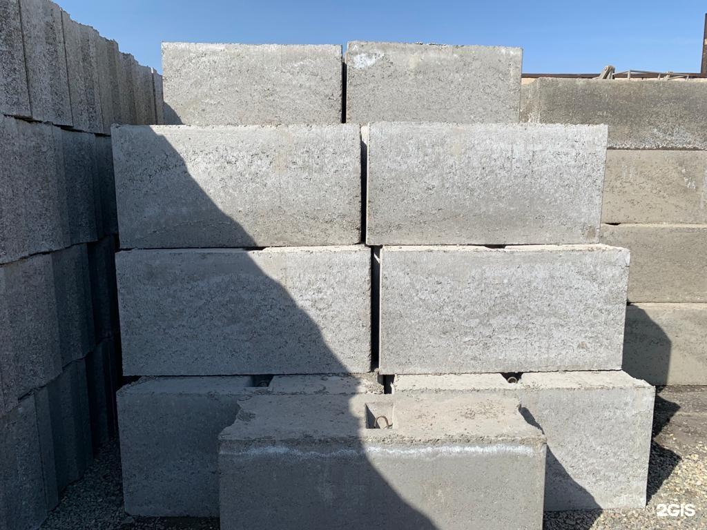 Купить бетон абакан аскизская резка бетона анапа