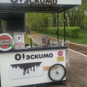Фото от владельца Гончаровский, парк