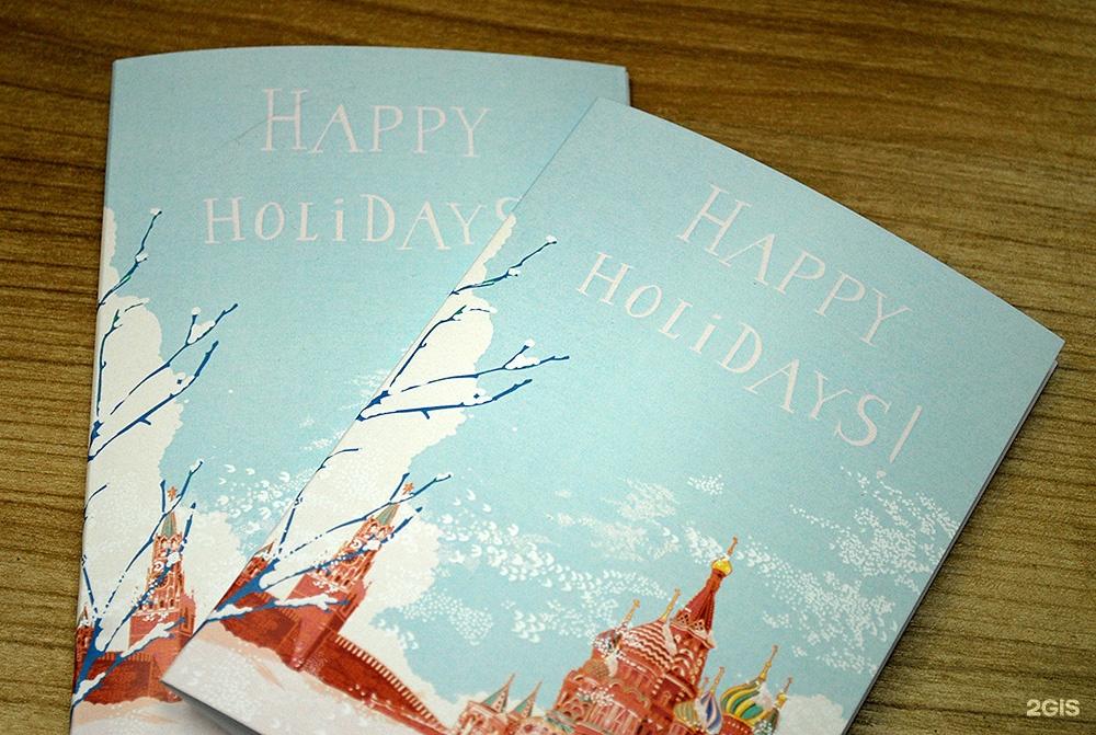Печать плотных открыток