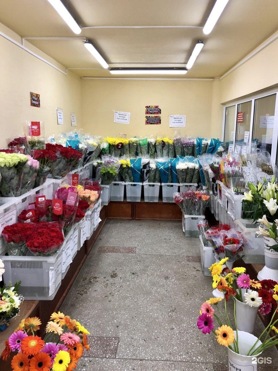 Оптовые продажи цветов в марьино