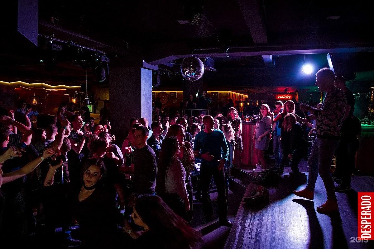 Ночной клуб новосибирск 1 свинг клубы сегодня в москве