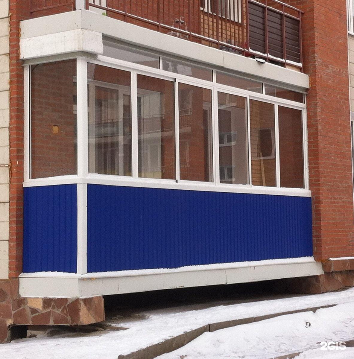 Установка алюминиевого балкона в иркутске от компании гринла.