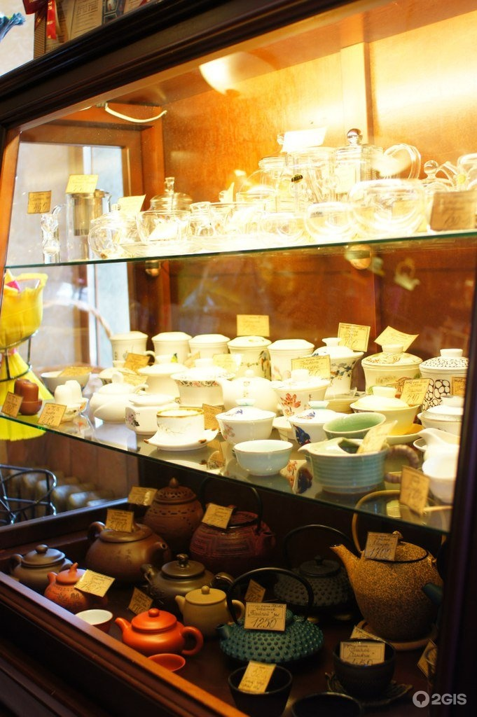 Stanver чай кофе иркутск сайт
