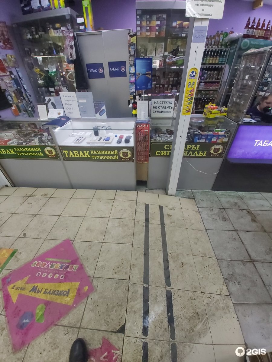 Магазин табачных изделий иркутск электронная сигарета где купить в уральске