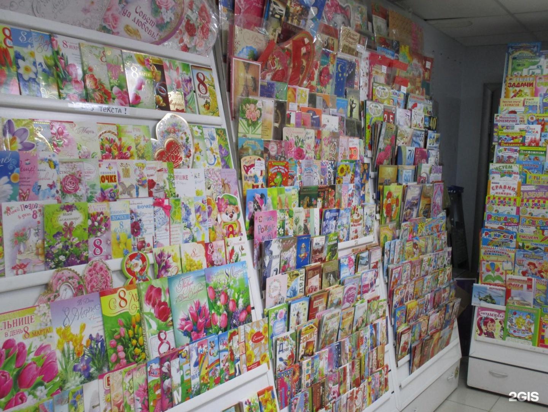 Размещение открыток в магазине, днем рождения открытка