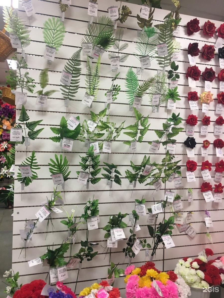 Букетов, купить искусственные цветы в челябинске