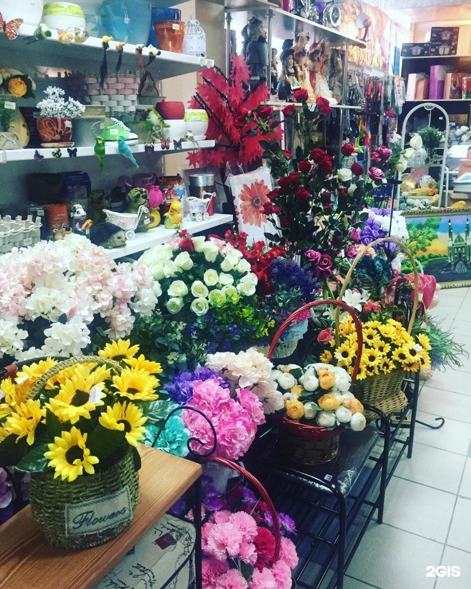 Подставку под, камелия оптовый магазин цветов