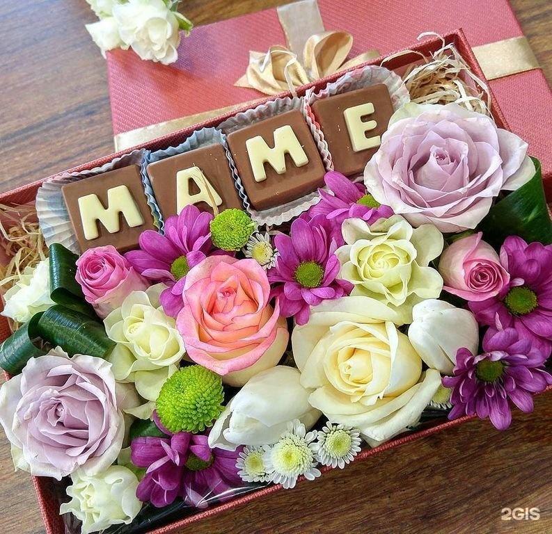 Младенцами, цветы для мамы фото открытка