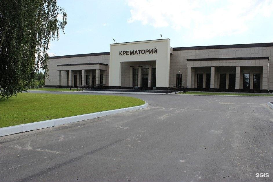 белья крематорий в нижнем новгороде сайт для