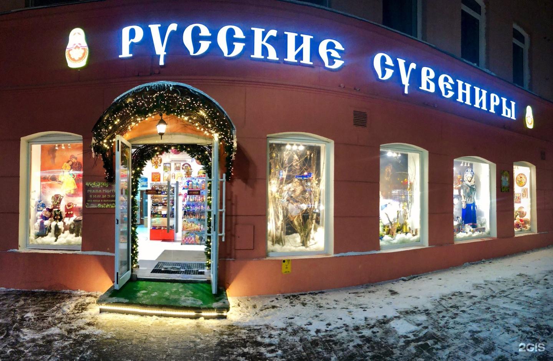 Нижегородская Магазины