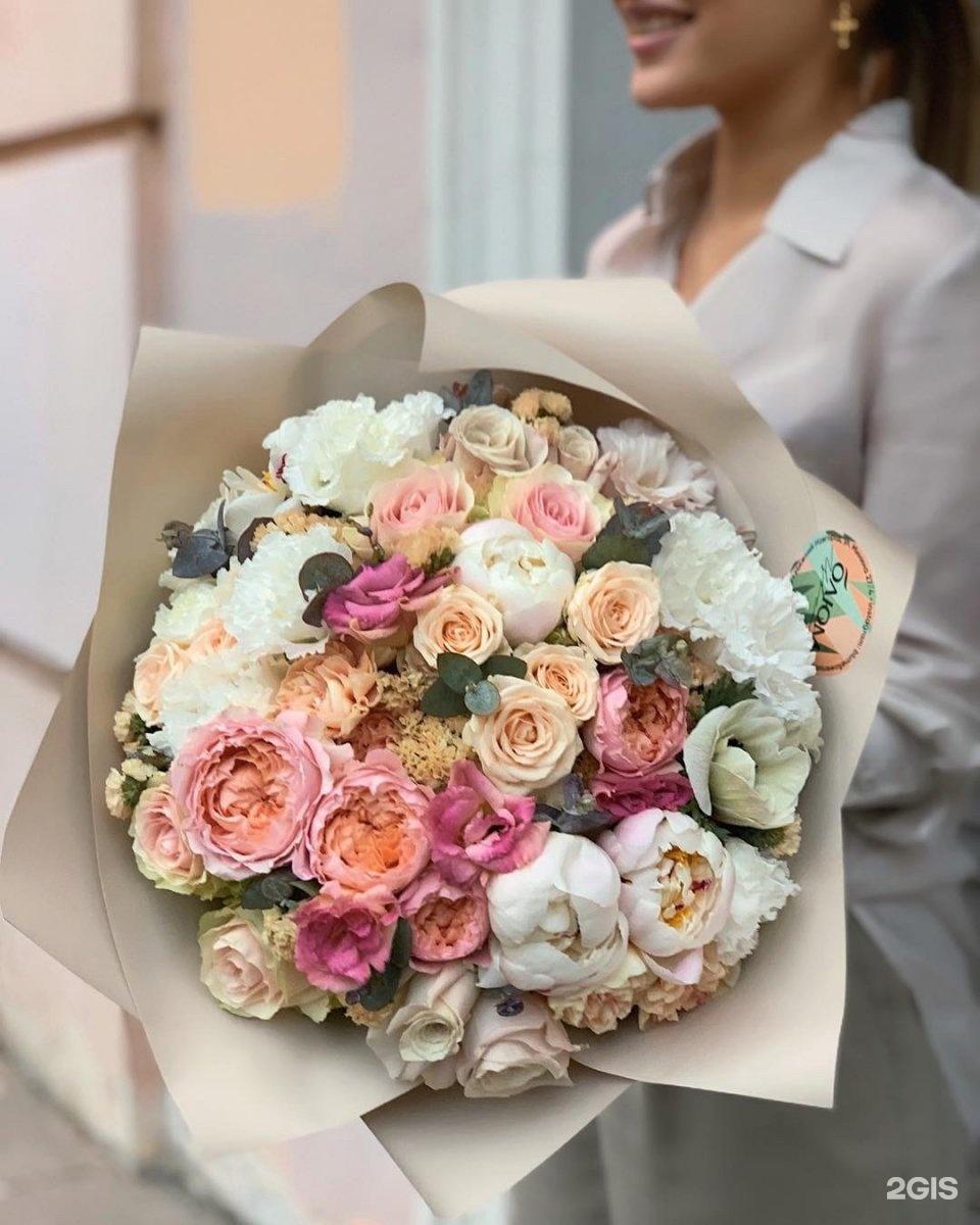 Цветы, магазин цветов блюм