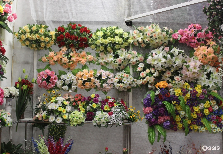 Цветы с европы оптом украина хмельницкий