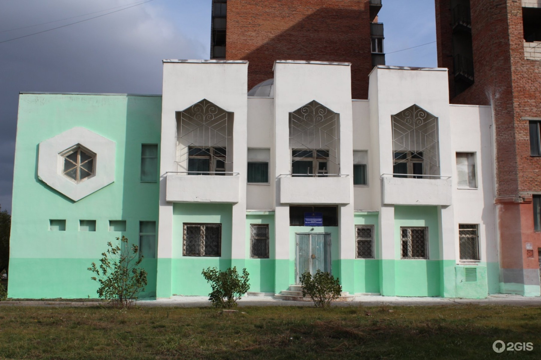 Дом юный техник киров женское белье пеликан интернет магазин