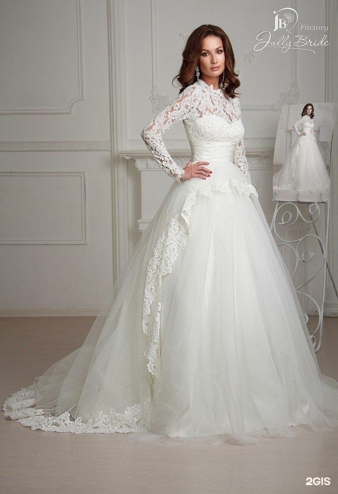 Jully bride свадебное платье