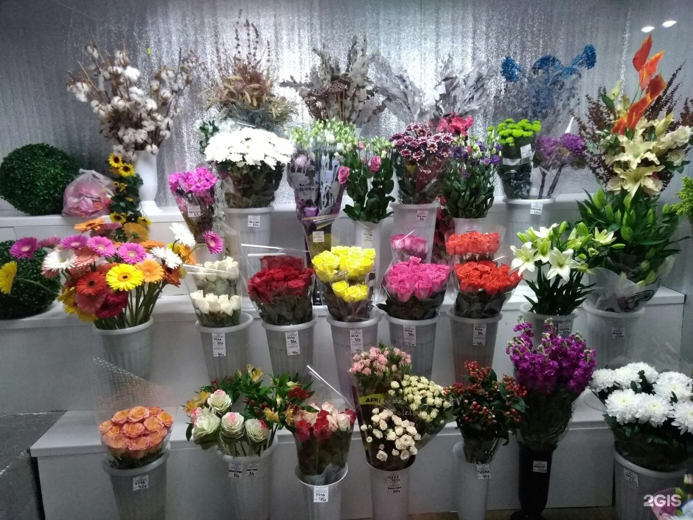 Цветы ткацкая, оптовая продажа цветов омск