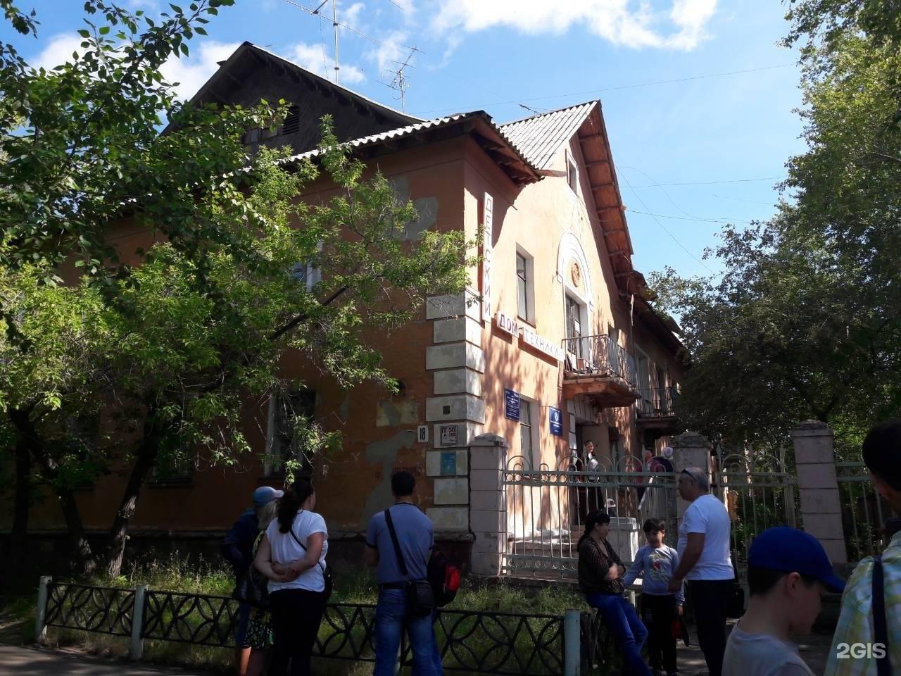 детский дом техники омск
