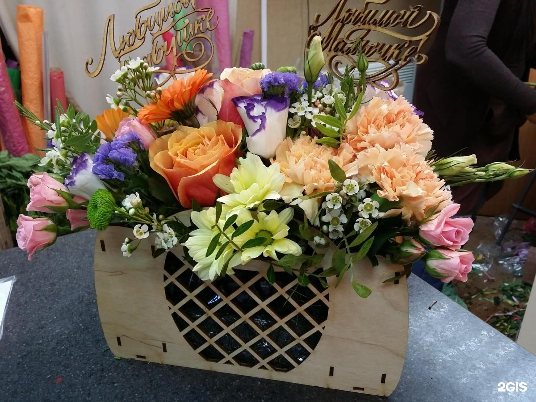 Цветы у яблоньки омск доставка, купить цветы
