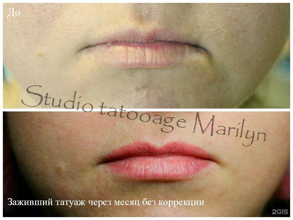 для женщин мэрелин перманентный макияж отзывы большинство тех, кого