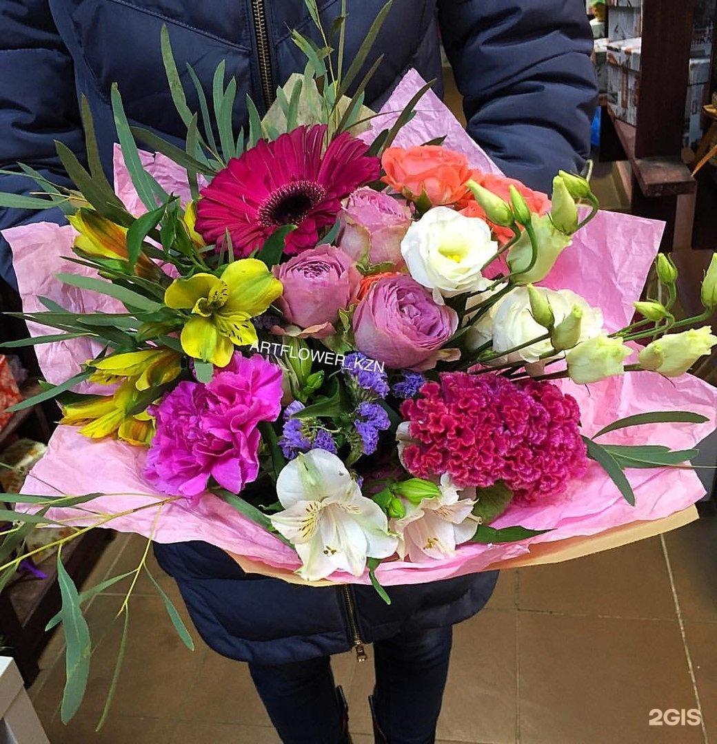 Подарить, где купить дешевле цветы в казани