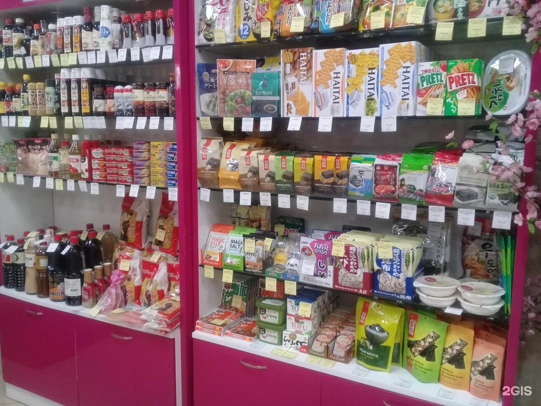 Товары Из Японии Во Владивостоке Магазин