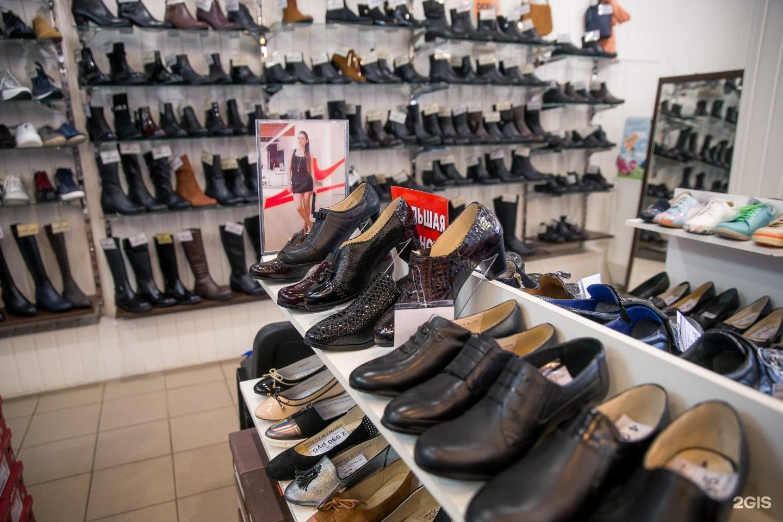 Магазин Обуви На Московском Проспекте