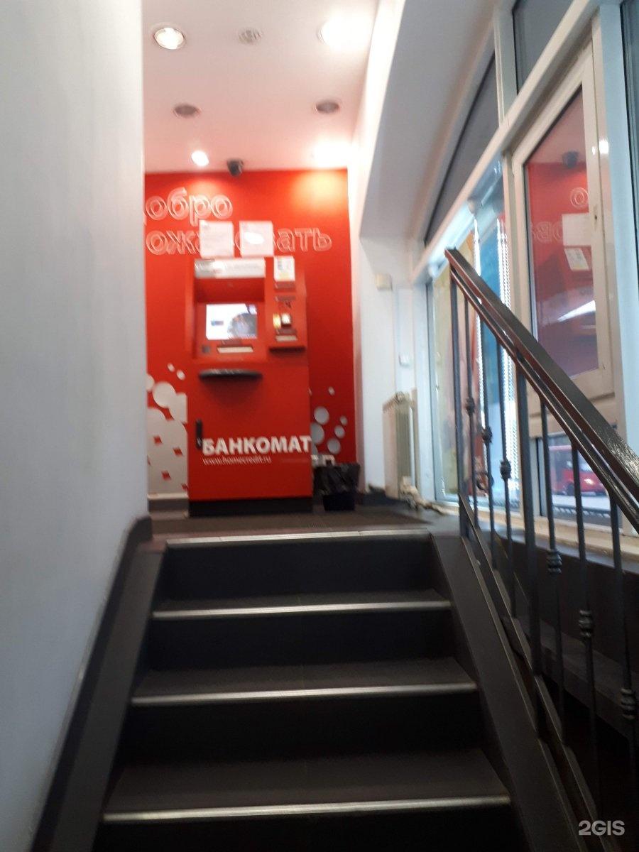 сбербанк онлайн перевод клиенту другого банка