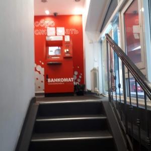 хоум кредит банк банкоматы ярославль