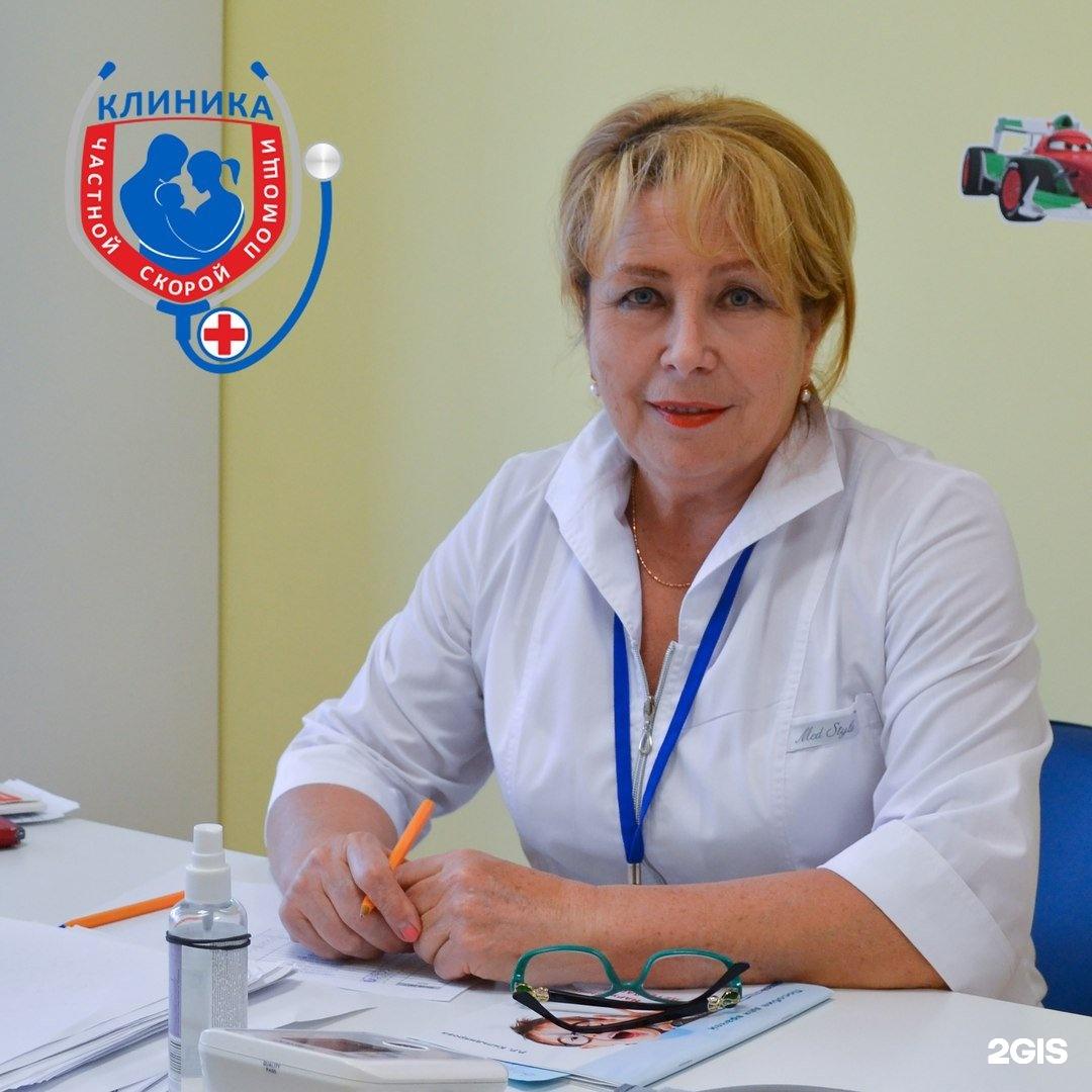 klinika-matur-chelni
