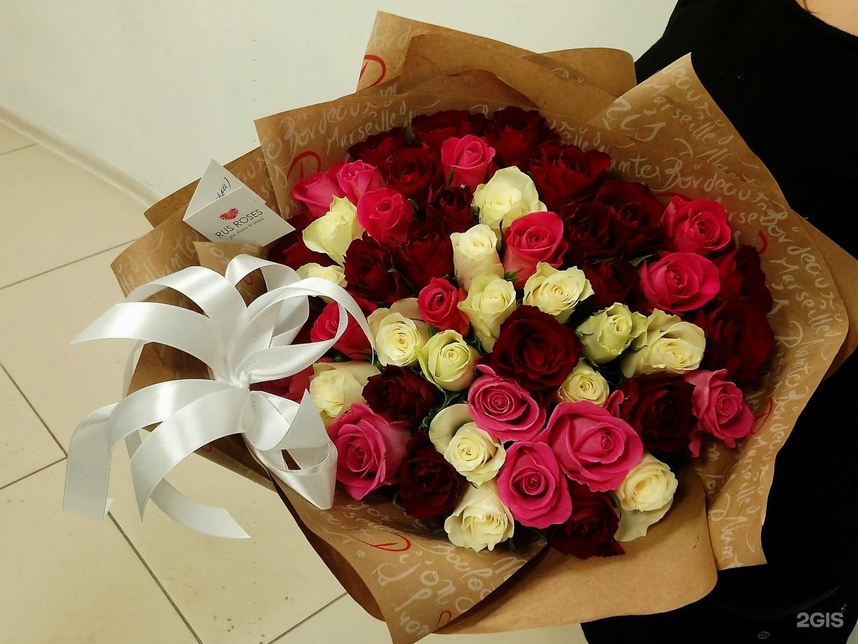 Купить цветы в набережных челнах недорого