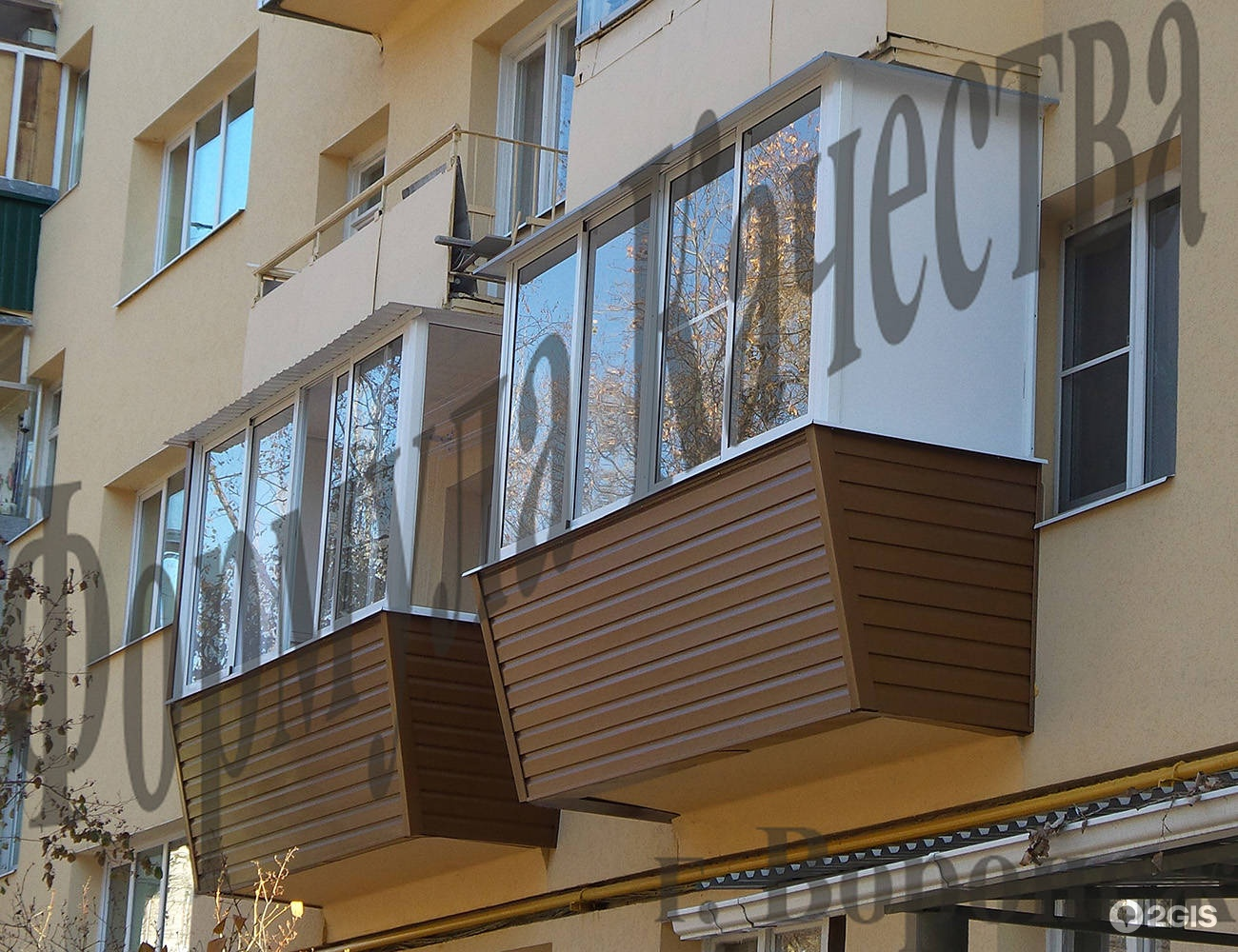 Алюминиевая система provedal для балконов и лоджий на пульсе.
